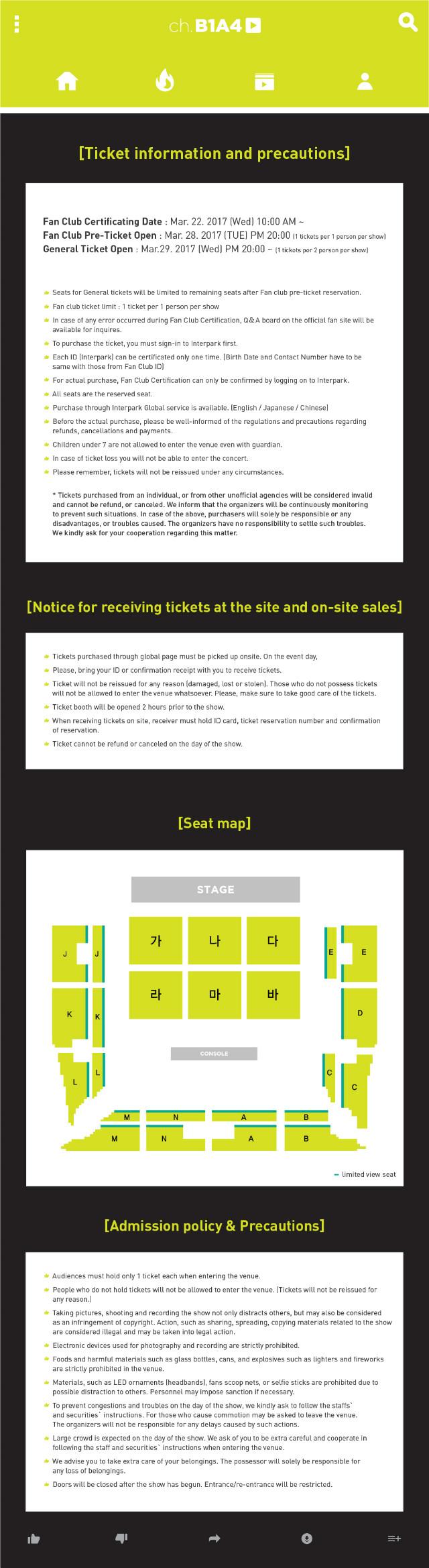 2017 B1A4 ♥ BANA 4기 팬미팅 [ch.B1A4] 티켓오픈 안내.jpg