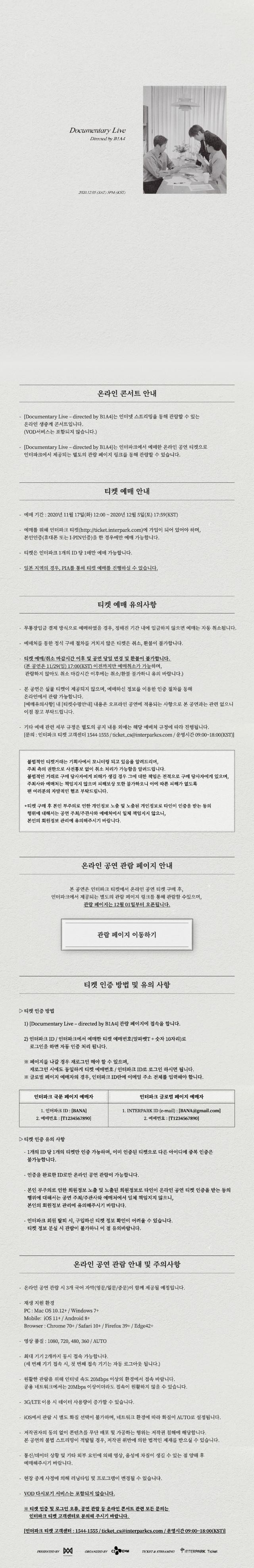 B1A4_CONCERT_TICKET_PAGE_KOR.jpg